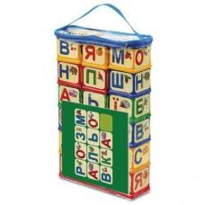 """Кубики """"Азбука с раскраской"""""""