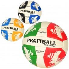 Мяч волейбольный 1133ABC