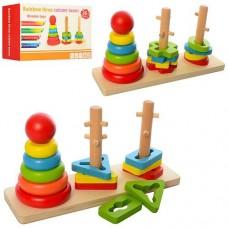 Деревянная игрушка Пирамидка-ключ