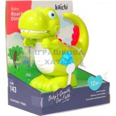 Динозавр 999-143